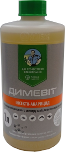 Dimevit1l