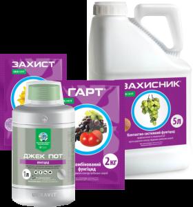 ფუნგიციდები/ Fungicides/ Фунгициды