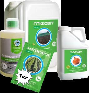 ჰერბიციდები/ Herbicides/ Гербициды
