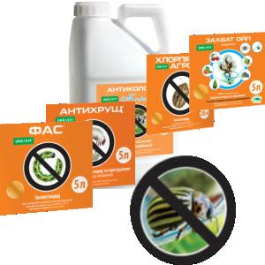 ინსექტიციდები/ Insecticides/ Инсектициды