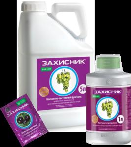 Zakhisnik5l+1l+30ml